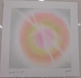 DSCN0142-1.jpg