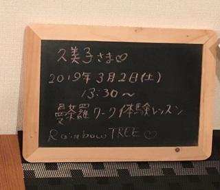 IMG_0776.JPG