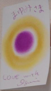 card Myumi.jpg