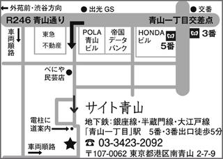 site Aoyama Web MAP.jpg